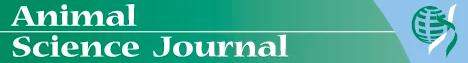 Logo d'Animla Science Journal